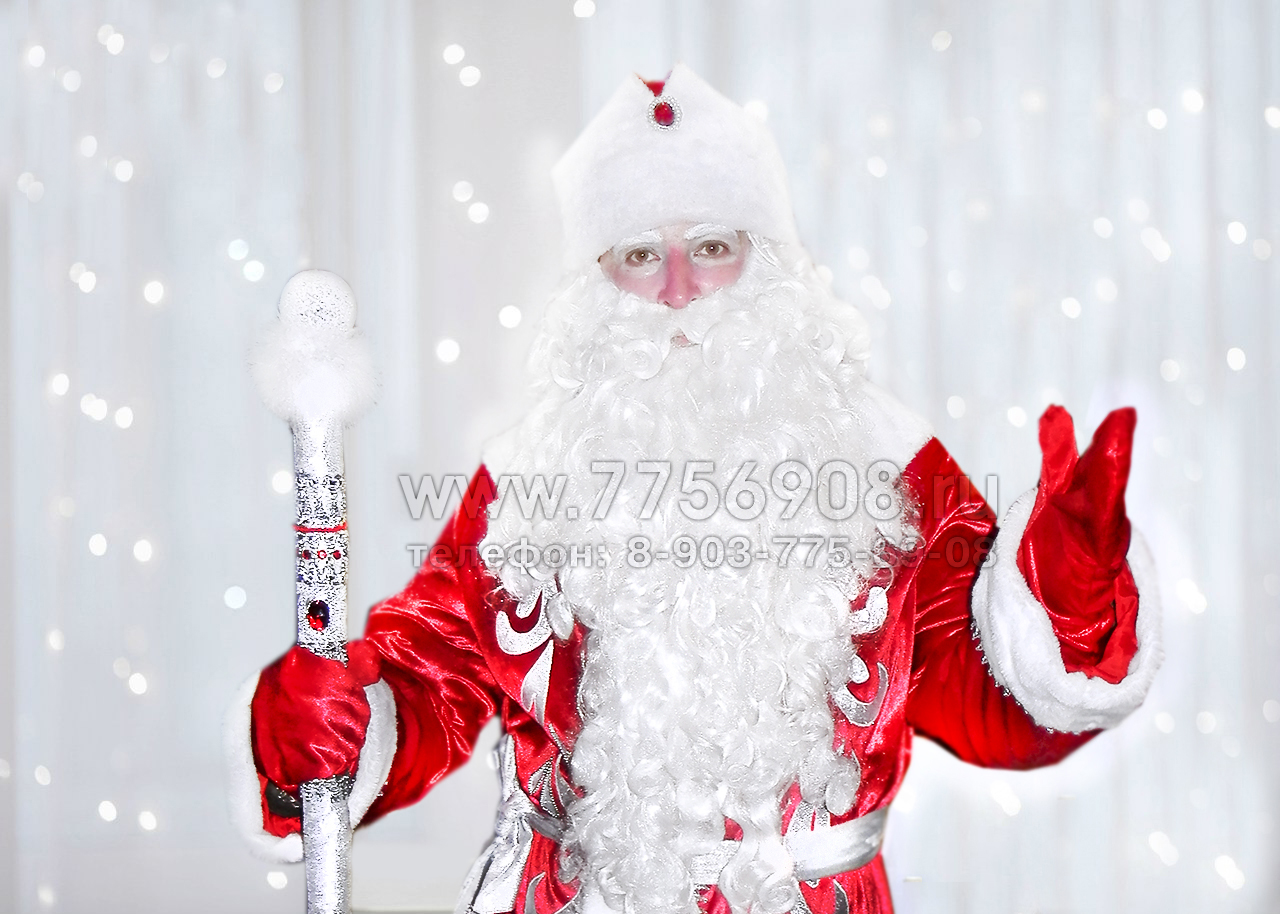 Дед мороз с подсветкой своими руками