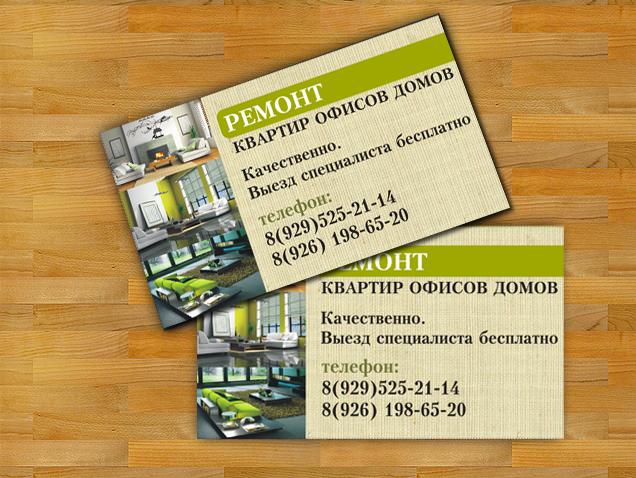 Смета на строительство- uristhomeru